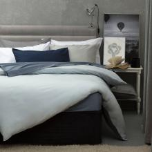 Belledorm Egyptian Cotton 200TC