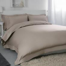 Belledorm 400TC Egyptian Cotton Duvet Covers