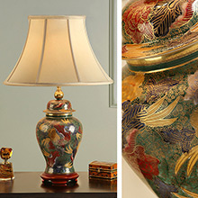 Kutani Lamp, Arboretum RJ329 with Honey Shade